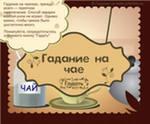 ardali.ucoz.ru